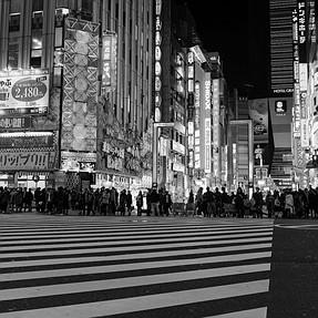 C&C: My trip to Tokyo