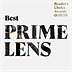 Have your say: Vote now for best prime lens of 2020