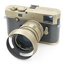 "Leica unveils limited edition Leica M Monochrom ""Jim Marshall Set"""