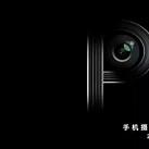 Huawei P9 teaser reveals dual-camera setup