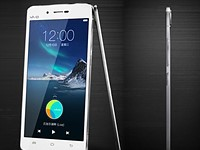 Vivo X5 Max takes title of thinnest smartphone