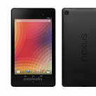 Is this the new Nexus 7?