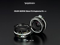 Cosina unveils a $600 Voigtlander 28mm F2.8 Aspherical lens for Nikon F mount camera systems