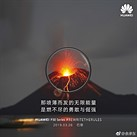 3rd time isn't a charm for Huawei, who once again gets busted faking smartphone photos