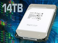 Toshiba unveils world's first 14TB conventional magnetic hard drive