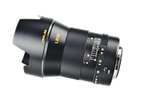 Kerlee 35mm F1.2 is 'World's fastest' 35mm for full-frame SLRs