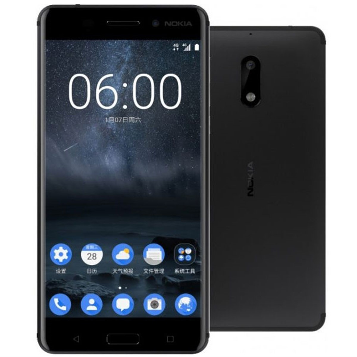 Hmd Global Releases Nokia 6 Android Smartphone Digital Photography Review