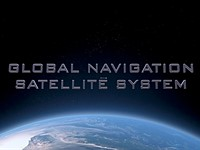 Nikon preparing to launch the first camera with GNSS instead of GPS, according to government filing