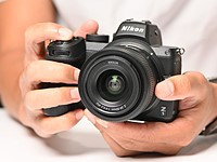 Nikon offer lets you trade up any camera to a Nikon Z5 with a special $100 bonus offer