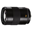 Leica announces APO-Summicron-SL 75mm and 90mm F2 lenses