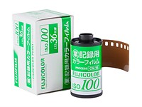 Fujifilm will discontinue its Fujicolor film multi-packs by the end of March