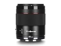 Yongnuo releases $398 YN 85mm F1.8R DF DSM autofocus lens for Canon EOS R cameras