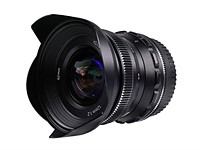 Pergear releases $165 12mm F2 lens for APS-C mirrorless camera systems