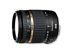 Tamron 18-270mm travel zoom lens gets slight update with fluorine coating 2