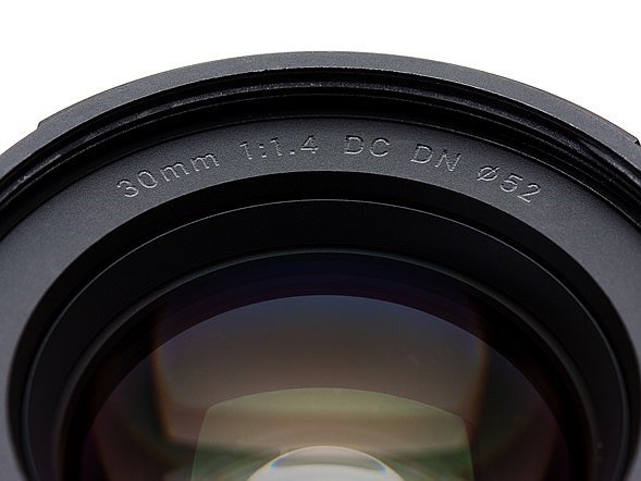 how to find firmware version sigma 30mm