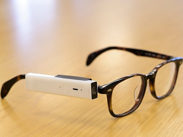 Blincam is a wearable camera that takes a photo when you wink ...
