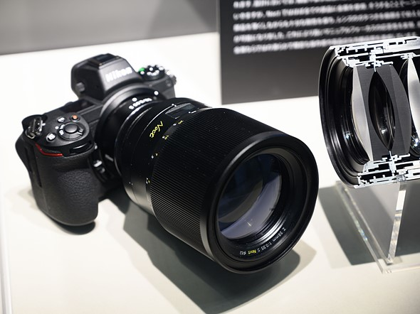 Nokishita is reporting Nikon's Nikkor Z 58mm F0.95 S Noct will cost $7996.95