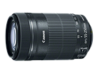 Canon reveals EF-S 55-250 F4-5.6 IS STM kit-friendly zoom lens