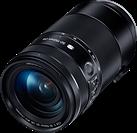 Samsung announces premium NX 50-150mm F2.8 OIS