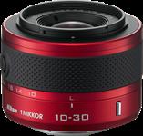 Nikon updates firmware for Nikkor 1 zoom lenses
