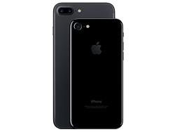 Apple unveils iPhone 7 and dual-cam iPhone 7 Plus 5
