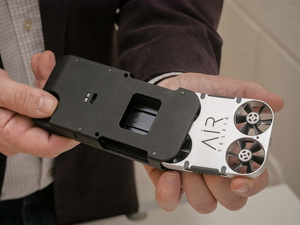 Hands-on with AirSelfie