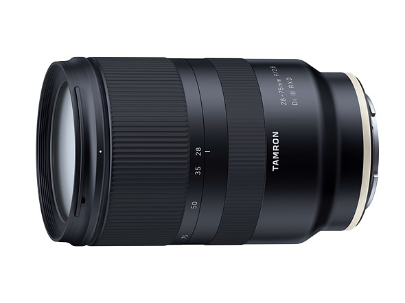 tamron users 28-75mm firmware