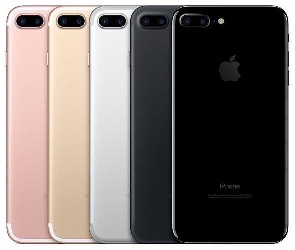 Apple unveils iPhone 7 and dual-cam iPhone 7 Plus 2