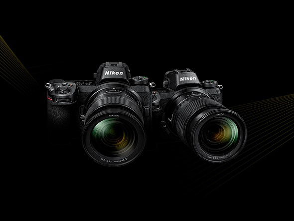 Nikon's 'Trade up to Z' program offering additional discount