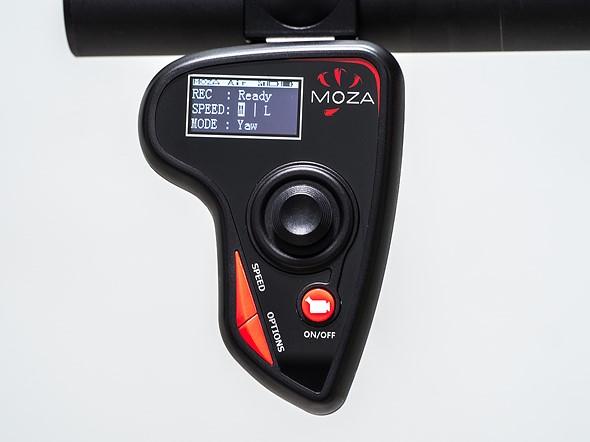 Gudsen Moza Air gimbal review 6
