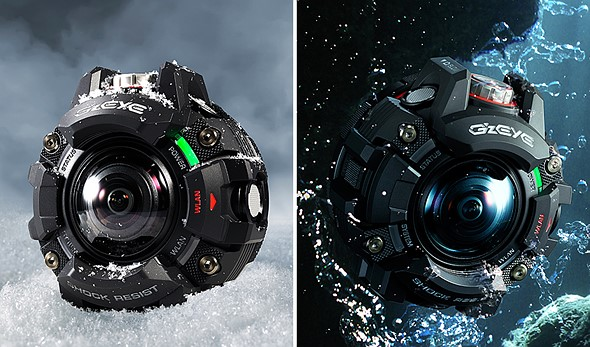 Casio launches intense-looking GZE-1 action cam that's waterproof to 50 meters 1