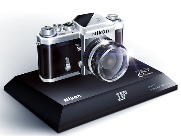 Nikon announces prices for 100th anniversary products: digital
