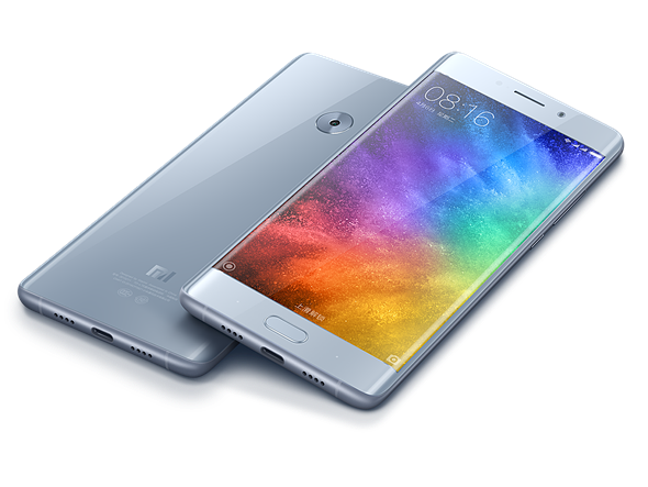 Xiaomi's Mi Note 2 looks a whole lot like the Samsung Note 7 1