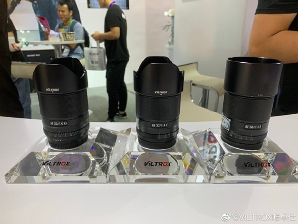 Viltrox APS-C lenses for Fujifilm, Sony and Leica detailed ahead of launch – My Digital Photography