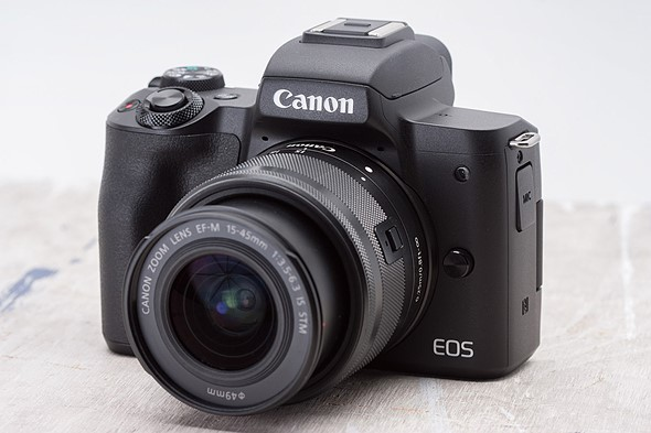 Canon ESO M50: What you need to know