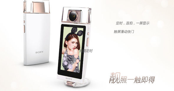 Also a thing you can buy (in Asia): The perfume bottle selfie camera