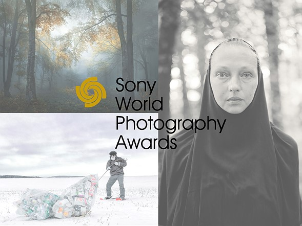 2018 Sony World Photography Award Winners Announced