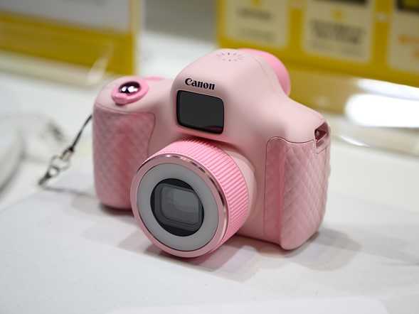 Canon concept cameras and limited-edition silver EOS RP