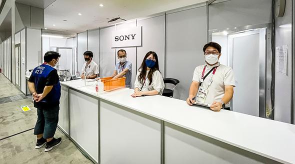 Sony's 2020 Tokyo Olympics service center