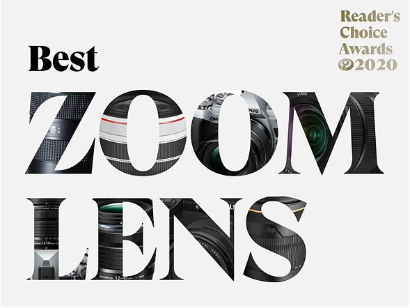 Best zoom lens of 2020