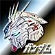 GundamRX91