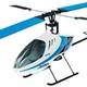 bestrchelicopter