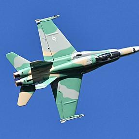 Model Jet Aircraft