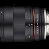 Rokinon 85mm F1.8 / Samyang 85mm F1.8
