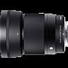 Sigma 30mm F1.4 DC DN | C (L-mount)