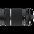 Fujifilm XF 70-300 F4-5.6 R LM OIS WR
