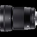 Sigma 30mm F1.4 DC DN   C (L-mount)
