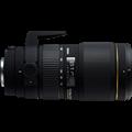 Sigma 70-200mm F2.8 EX DG Macro HSM II