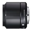 Sigma 60mm F2.8 DN Art