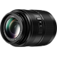 Panasonic Lumix G Vario 45-200mm F4-5.6 II Power OIS